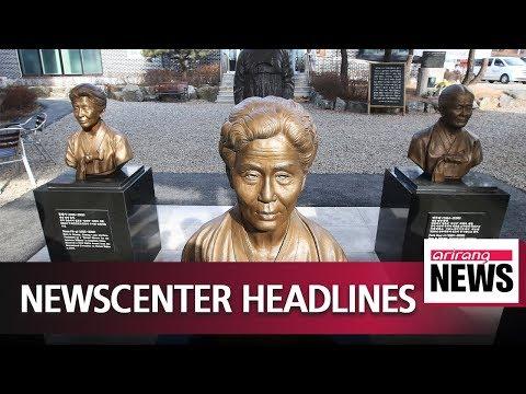 2018.12.14 NEWS CENTER Headlines