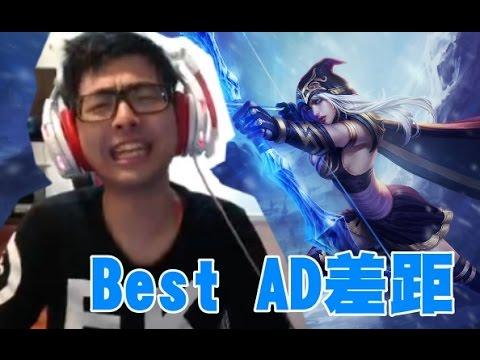 �DinTer】HKE五排之Best AD差�