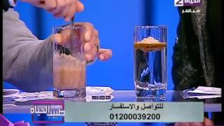 طبيب الحياة - الفقرة الأولي د/ أحمد عبد الله استشاري التغذية والسمنة - حلقة الإثنين 2-1-2017