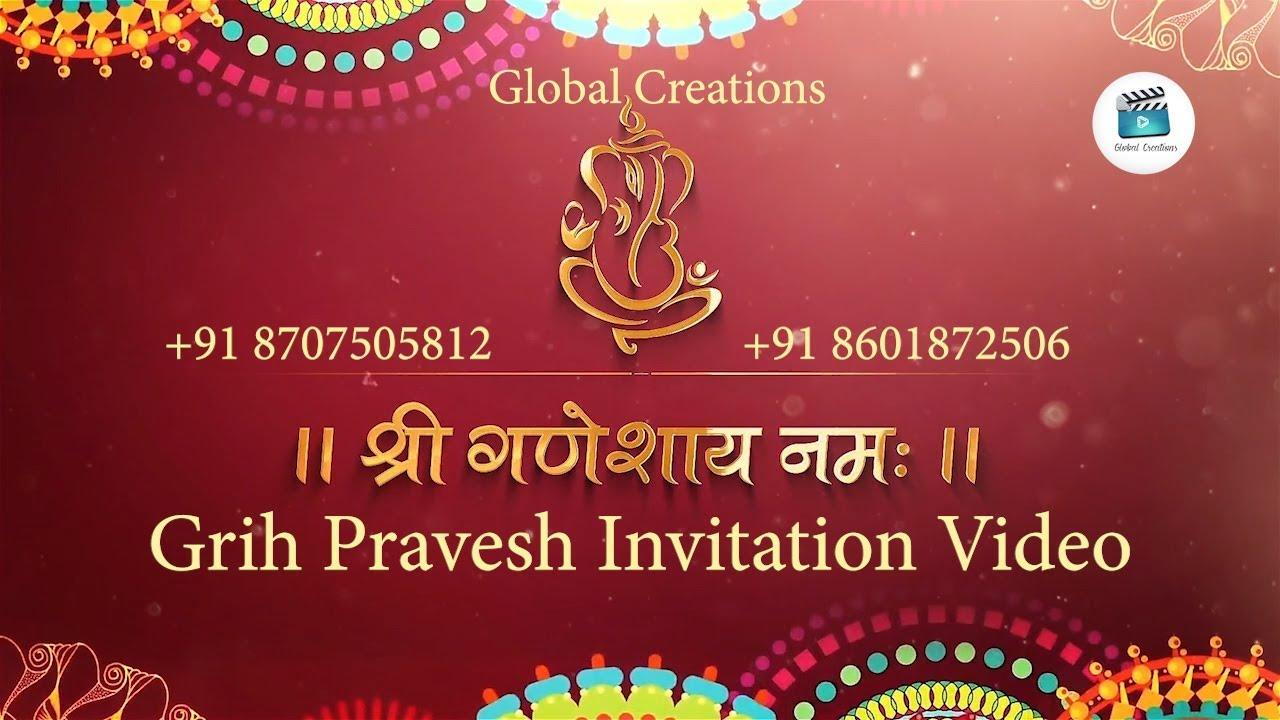 griha pravesh invitation video gc004 house warming ceremony invitation for whatsapp in hindi