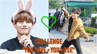 Don't fall in love with KIM TEAHYUNG (김태형 BTS) Challenge!