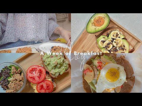 一週早餐Vlog: 香蕉烤燕麥/酪梨料理/全麥蔬果捲餅/蘋果花生醬燕麥餅乾|A Week of Breakfast|itsPeachi - YouTube