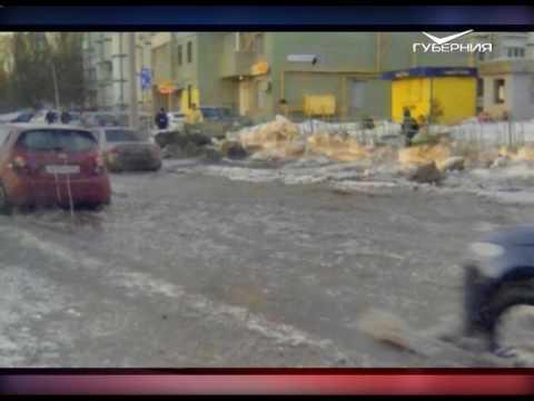 В Самаре затопило улицу Солнечную