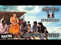Anjukku Onnu Tamil Movie   Semencheri video Song   Gana Bala   Trend Music