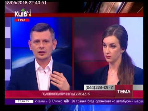Телеканал Київ: 18.05.18 На часі 22.15