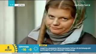 видео: Белгілі актриса ?рина Муравьева 70 жаса толды