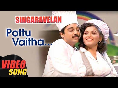 Pottu Vaitha Video Song | Singaravelan Tamil Movie Songs | Kamal Haasan | Khushboo | Ilayaraja