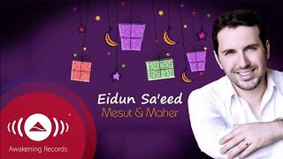 Eidun Sa'eed - Lyrics with English translation||Maherzain||Mesut Kurtis||Eid||Awakening Music||