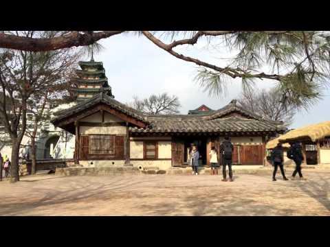 The National Folk Museum of Korea part 1