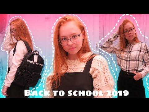 BACK TO SCHOOL 2019 одежда|КАК СТАТЬ САМОЙ СТИЛЬНОЙ В ШКОЛЕ?|Ostin\Be Free |бэк ту скул 2019