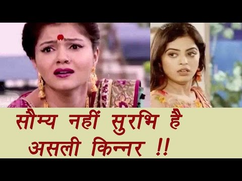 Shakti Astitva ke Ehsaas Ki: Surbhi is the REAL KINNER | FilmiBeat thumbnail