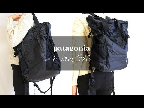 マザーズバッグにもおすすめやみつきになるパタゴニアの2WAYバッグをご紹介PATAGONIA BAG REVIEW