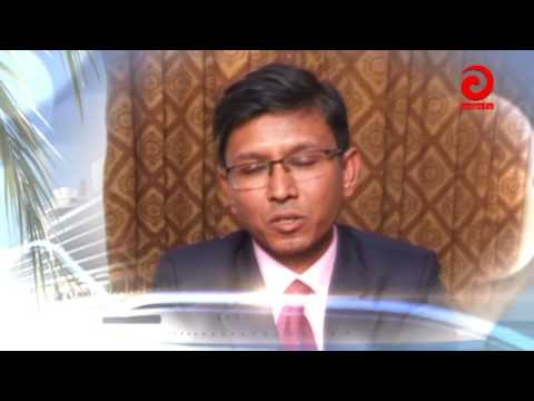 Maritime Bangladesh EP 16