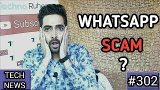 Yureka Black,Whatsapp Scam,S8+ 6GB Ram India,OnePlus 5 Slim,Pokeland,Huawei Mediapad - TN #302