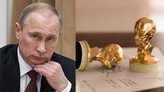 Печать штамп оснастка для печати   Путин.