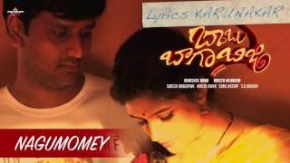 Nagumomey Lyrical Song | Babu Baga Busy Movie | Srinivas Avasarala | Supriya