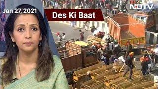 Des Ki Baat: