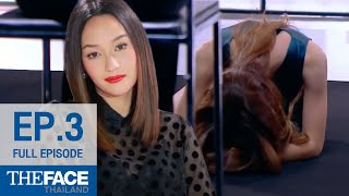 The Face Thailand Season 2 Episode 3 (FULL Episode)
