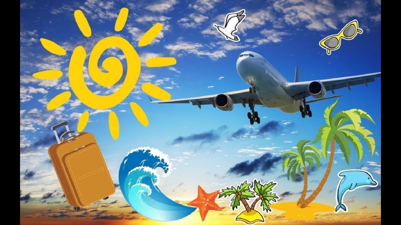 спутниковую карту картинки самолетов скоро в отпуск втором необходимо пригласить