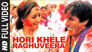 Hori Khele Raghuveera (Full Song) | Baghban