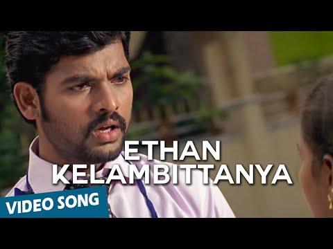 Ethan Kelambittanya Official Video Song | Ethan | Vimal, Sanusha
