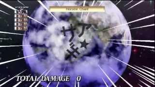 Disgaea 4 A Promise Unforgotten ~DLC Exhibition Part 1~
