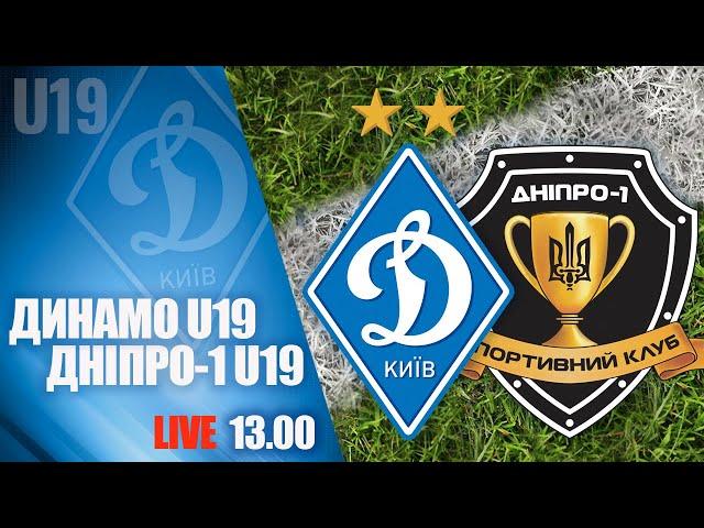 LIVE! U19. ДИНАМО Київ - ДНІПРО-1