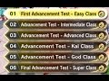 Easy Z rank on Advancement Tests - Dragon Ball Xenoverse 2