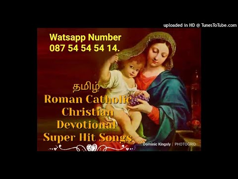 Uyirtha En Iraivan - Easter Song - Tamil Roman Catholic Christian Devotional Songs
