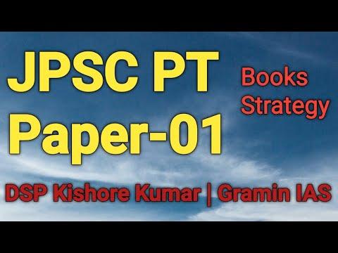 JPSC PT Paper
