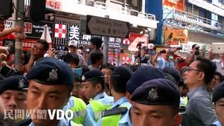 2013aug04 全民齊撐林慧思老師日 警察包庇懷疑打人便衣警員惹眾怒