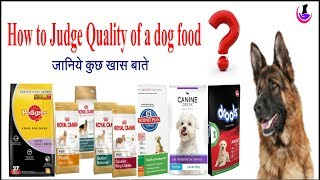 How to judge quality of a pet food?
