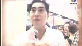 Bangkok Gossip: C2 By Chuchai
