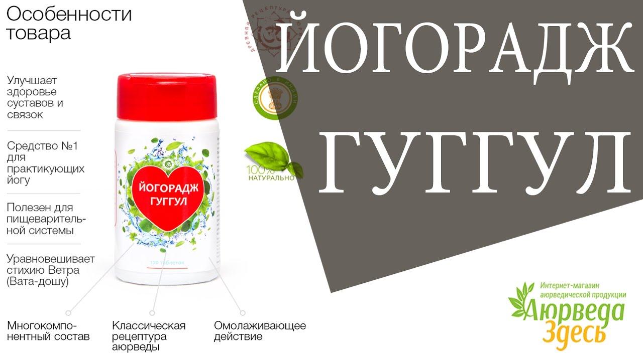 Выращивание шафрана — не такое простое дело, попробуем. Подскажите где мне купить луковицы шафрана посевного осеннецветущего в украине.