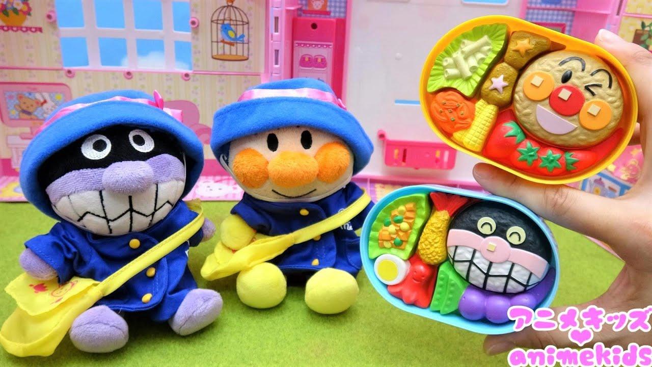 アンパンマン おもちゃ アニメ ようちえん おべんとうをつくるよ! じょうずにできるかな? お料理 ピクニック えんそく アニメキッズ