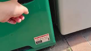 트로피카나자판기아이직