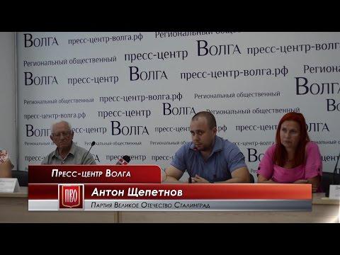 Волга-пресс   День скорби 22 июня