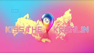 SSEX BBOX: Kiss the Kremlin
