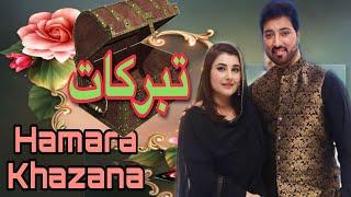 Download Mp3 Hamara Khazana