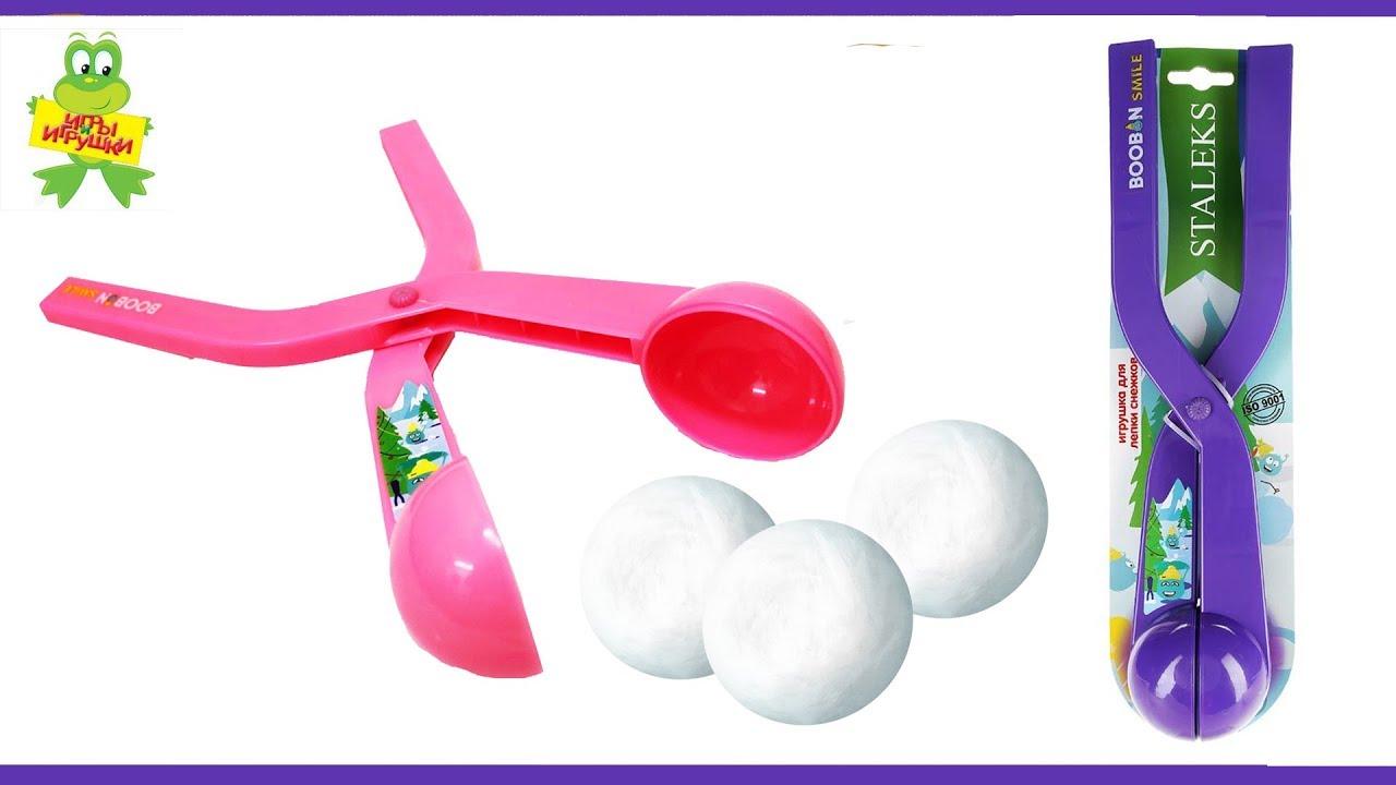 "<b>Снежколеп Staleks</b> ""<b>Smile</b>"" - игрушка для лепки снежков - YouTube"