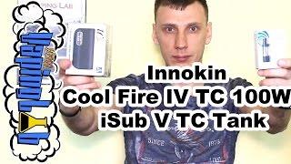 Обзор бокс-мода  Innokin Cool Fire IV TC 100W и клиромайзера iSub V TC Tank(Спасибо сайту http://www.innokin.com/ за предоставленные образцы. Track: Vindu - Far Away Приятного просмотра. Если есть вопрос..., 2016-05-14T20:33:07.000Z)