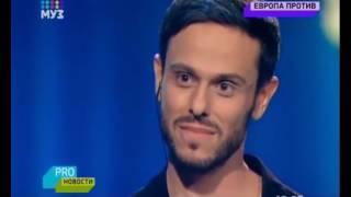 Сюжет на МузТВ о Евровидени-2016 с моим комментарием