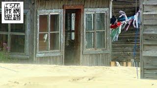 俄罗斯北极圈即将被沙子淹没的村庄 居民却不想放弃