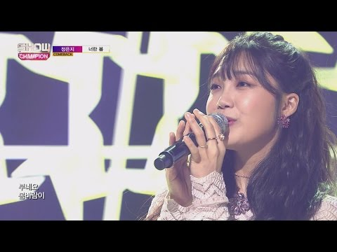 Show Champion EP.225 Jeong Eun Ji - The Spring