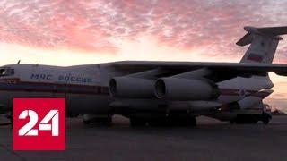 Ил-76 начал тушить лесной пожар под Ростовом