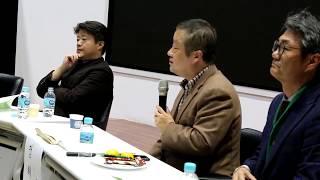 '민주시민 교육의 발전방향과 전망' 토론회 질문과 답변