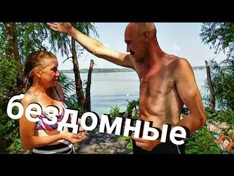 знакомство с парой в москве