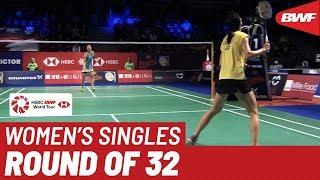 R32 | WS | Michelle LI (CAN) vs. Yvonne LI (GER) | BWF 2019