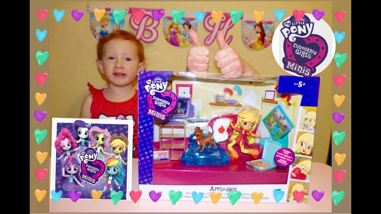 My Little Pony - A9972 - Май Литл Пони Пинки Пай с аксессуаром .