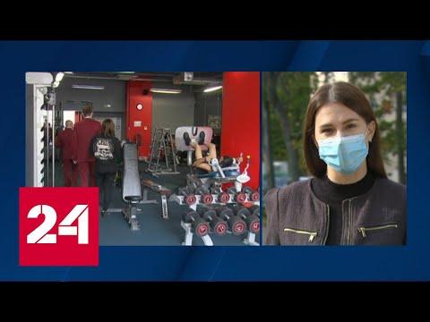Грубых нарушений нет: сотрудники Роспотребнадзора проверили сетевой фитнес-клуб - Россия 24